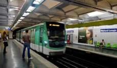 فرنسا توقف العمل في 19 محطة مترو بسبب الإحتجاجات