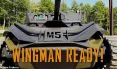 تطوير دبابة روبوتية جديدة مزودة بذخيرة خارقة للدروع وطائرة بدون طيار