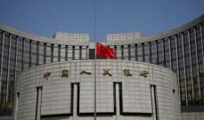 وزارة المالية الصينية: تمديد الإعانات المالية للشركات الصغيرة ومتناهية الصغر
