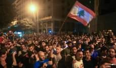 تحركات شعبية إحتجاجا على الوضع المعيشي في مختلف المناطق اللبنانية
