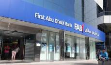 """""""بنك أبوظبي الأول"""" يصدر صكوكاً بقيمة 500 مليون دولار"""