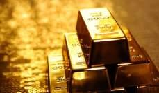 """""""بي إن بي باريبا"""" يتوقع تخطي الذهب الـ 1600 للأوقية العام المقبل"""