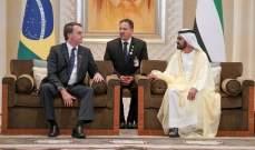 اتفاقية بين الإمارات والبرازيل لتعزيز العلاقات التجارية