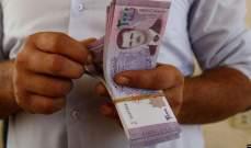 أزمة لبنان تطال الجوار.. الليرة السورية تتأثّر وتخسر 30 % من قيمتها