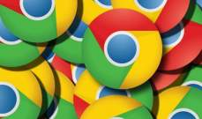 """""""غوغل كروم"""" يتوقف عن العمل على الملايين من أجهزة كمبيوتر بحلول 2022"""