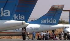 """""""أركياع"""" الإسرائيلية تعلن تسيير رحلات إلى دبي مطلع 2021"""