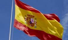 اسبانيا: اعتقال وزير العمل الأسبق بتهمة اختلاس مقدرات مالية
