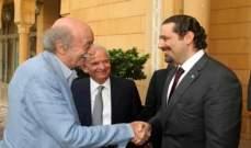 تقرير:لقاء جنبلاط-الحريريتناول ملف تعيينات نواب حاكم مصرف لبنان والموازنة