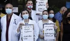إضراب تحذيري لأصحاب الصيدليات في صيدا وضواحيها للمطالبة بمعالجة مشكلة فقدان الأدوية