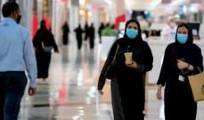 التجارة السعودية تمنع دخول غير المحصنين للمنشآت التجارية والمولات من آب