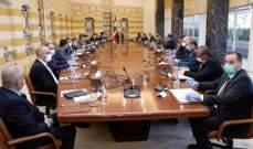 الرئيس عون: الإصلاح يبدأ بمعالجة الآفات التي يعاني منها النظام اللبناني