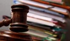 القضاء يبرئ رجل أعمال إماراتي من جرائم التزوير وإساءة الأمانة