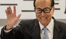 """ملياردير صيني يتبرع بنفقات دراسة صف كامل في """"جامعة شانتو"""""""