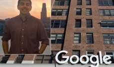 """وفاة غامضة لمبرمج شاب في شركة """"غوغل"""" على مكتبه !"""