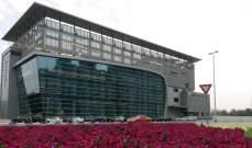 """""""إمباور"""" تخصص 6.8 مليون دولار لتوسيع شبكة أنابيبها في دبي"""
