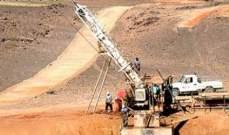 وزارة المعادن السودانية تكشف عن دخول شركات حيز الإنتاج في 2019