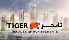 """""""تايغر العقارية"""" تعتزم إطلاق برج ذكي في دبي"""