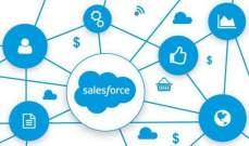 """""""أبل"""" تتعاون مع """"Salesforce"""" لتوفير """"سيري"""" في المزيد من التطبيقات"""
