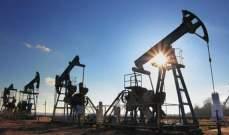 ضغط أميركي لتأجيل الاستثمار النفطي والغازي في لبنان