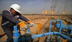 """النفط يرتفع أكثر 1%.. """"برنت"""" يعود إلى مستوى 64 دولاراً للبرميل"""