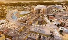 رسمياً .. تأجيل إكسبو دبي 2020 الى تشرين الأول 2021