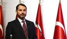 """وزير المالية التركي: كشف الغاز يمهد لإدراج """"بوتاس"""" و""""تباو"""" في سوق الأسهم"""