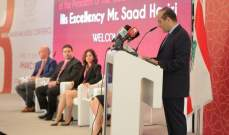 """خوري ممثلاً الحريري في افتتاح مؤتمر """"خرّيجي هارفارد العرب"""":  لبنان سيزدهر والحكومة بكلّ مكوّناتها مصمّمة على تنفيذ الإصلاحات"""