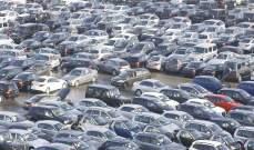 شركات للسيارات توقف الإنتاج في مصانع أميركية بسبب الطقس البارد