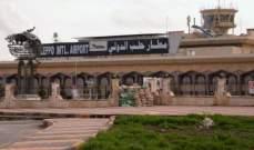 تشغيل رحلة جوية أسبوعياً على خط حلب- بيروت- حلب إعتباراً من 15 الحالي