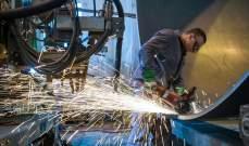 القطاع الصناعي بمنطقة اليورو ينهي عام 2020 على مكاسب