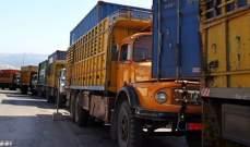 مالكو الشاحنات العمومية في المرفأ: التوقف عن العمل لحين التعويض والتعامل معنا بالدولار النقدي