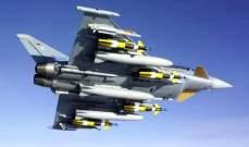 """""""يوروفايتر"""" تتوقع بيع مئات الطائرات المقاتلة في السنوات المقبلة"""