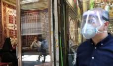 اللقاح الإيراني سيكون متاحاً للمواطنين نهاية حزيران المقبل