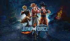 """Bandai Namco""تكشف عن متطلبات تشغيل لعبة ""Jump Force"" على الكمبيوتر"