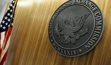 """لجنة البورصات الأميركية: شركات """"الشيك على بياض"""" لا يمكنها تجاوز القانون"""