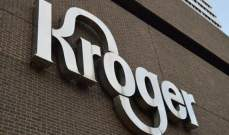 """""""كروغر"""" الاميركية توقع اتفاقية شراكة مع """"مايكروسوفت"""""""
