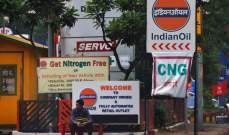 الهند تسجل أول تراجع سنوي لاستهلاك النفط منذ 21 عاما