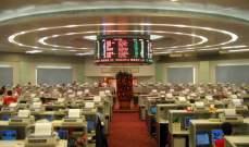 بورصة هونغ كونغ لازالت تسعى لإتمام صفقة الاستحواذ على بورصة لندن رغم رفض الأخيرة