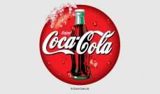 """""""كوكا كولا"""" تعلن إيقاف الإعلانات مؤقتاً على جميع منصات وسائل التواصل الاجتماعي"""