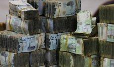 المركزي اليمني في عدن يصدر أوراقا نقدية جديدة من فئة الألف ريال