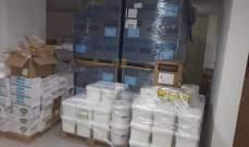 فرق حماية المستهلك تضبط 20 طناً من المواد الغذائية المنتهية الصلاحية في الشويفات