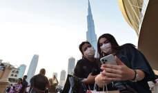 """دبي تبدأ غدا التطعيم بلقاح """"سينوفارم"""" الصيني المضاد لكوفيد-19"""