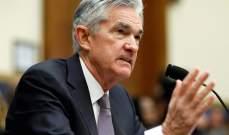 باول: الاقتصاد في حالة جيدة لكن سيتم التدخل لو وقعت تغيرات جوهرية