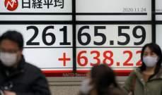أسهم اليابان تقفز نحو 2% بعد عطلات رسمية لثلاثة أيام