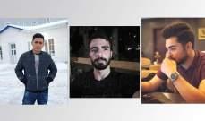 """""""فيسبوك"""" تكافئ 3 طلاب من الجامعة اللبنانية لاكتشافهم ثغرة أمنية في """"إنستغرام"""""""