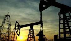 أميركا تمدد تراخيص شركات النفط والغاز في فنزويلا