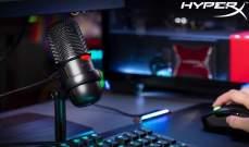 """""""هايبر إكس"""" تطلق الميكروفون الجديد """"HyperX SoloCastTM USB"""""""