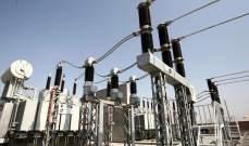 """""""كهرباء جبيل"""" تعلن إلغاء الربح على فاتورة المولدات حتى نهاية العام"""