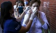 """فنزويلا.. عاملو القطاع الصحي يتظاهرون للمطالبة بتوفير لقاحات مضادة لـ""""كورونا"""""""