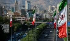 إيران.. تصدير أكثر من 30 مليار دولار من البضائع في النصف الأول من 2020